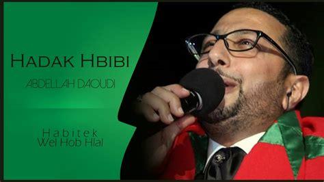 Hadak Hbibi (official Audio)