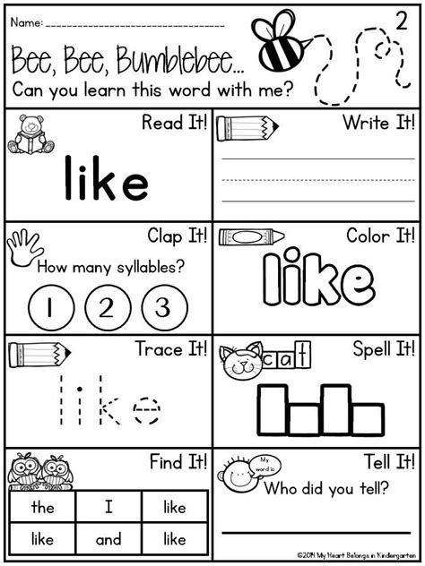 Kindergarten Sight Word Worksheet
