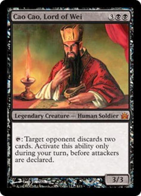 vault legends card set archive products