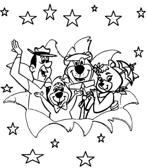 dessins gratuits  colorier coloriage canot  imprimer