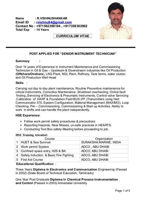 senior instrument technician