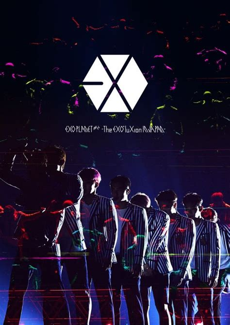 exo quotes wallpaper 240 best exo wallpaper images on pinterest wallpapers
