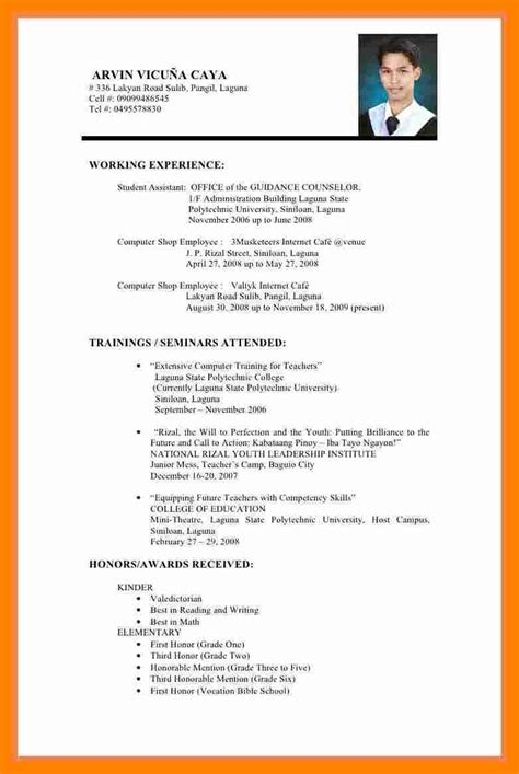 application letter for internship malaysia 28 images