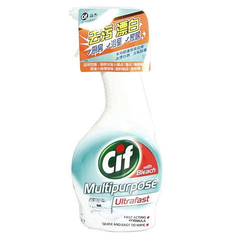 Cif Ultrafast Multipurpose Cleaner With Bleach 450ml