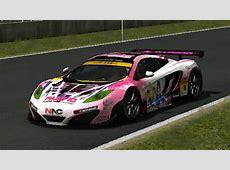 2015 SUPER GT ラブライブ! マクラーレン 岡山 rFactor YouTube