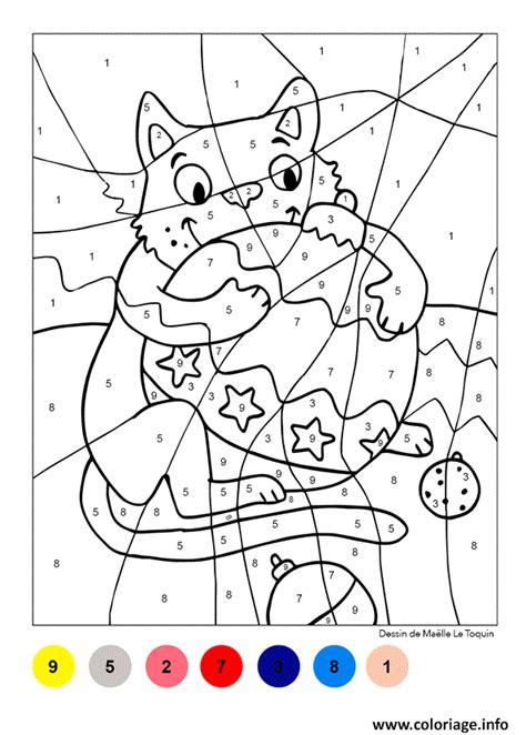 coloriage magique chat boule de noel dessin