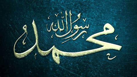bacaan sholawat nabi bahasa arab  latin terlengkap