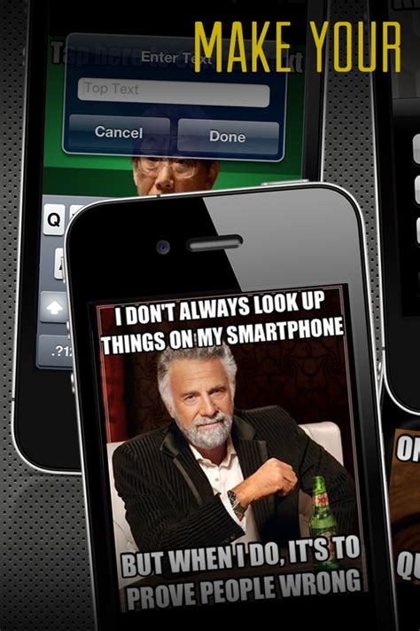 Meme Factory App - meme factory entertainment lifestyle free app for iphone ipad and watch ifreeware