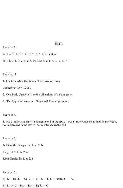 решебник по Английскому 9 класс Афанасьевой - 9 класс