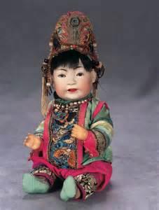 Chinese Baby Dolls
