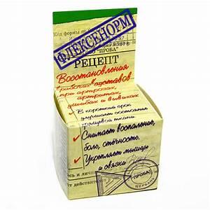 Лечение артроза коленного сустава препаратами гиалуроновой кислоты