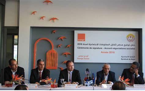 orange tunisie siege businessnews com tn orange tunisie et l ugtt signent un
