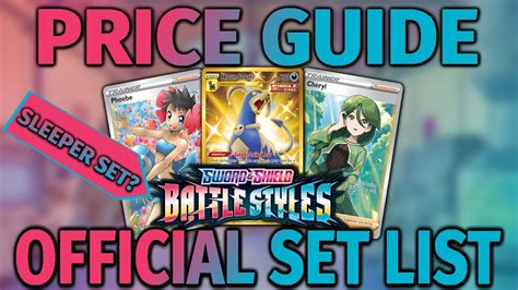 Our pokemon card value finder is the largest tcg lookup database that is updated on an hourly basis. Official Pokemon Battle Styles Set List and Battle Styles Card Price Guide - YouTube