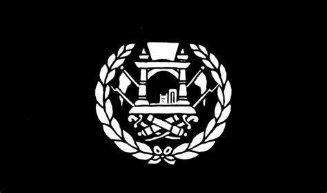 Flags Ii. Of Afghanistan