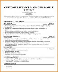 How To Write A Customer Service Manager Resume by Hr Manager Resume Berathen Resume For Assistant Manager Free Resume Exle And Writing