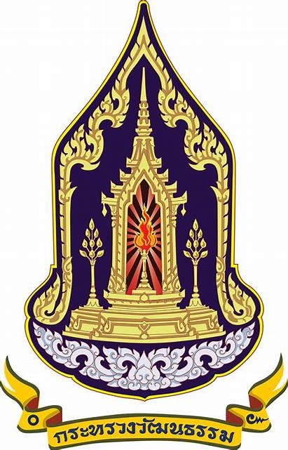 Thailand Culture Ministry Symbol Wikipedia Kingdom Wiki