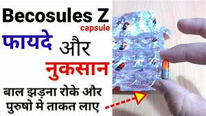 Becosules Z Capsules Benefits  U0026 Review