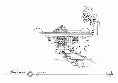 Iran Sketches Architizer
