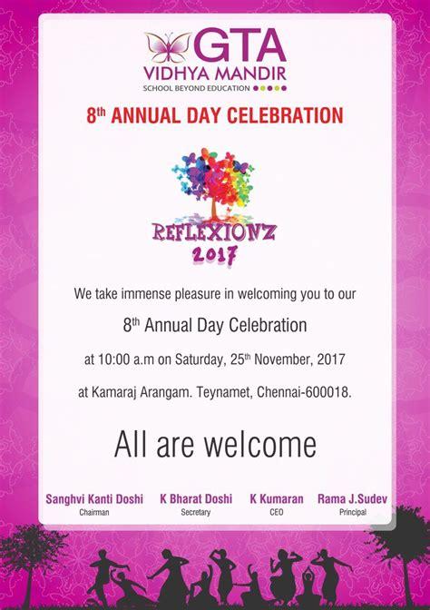 Annual Day Invitation 2017 GTAVM School in Chennai 1/2