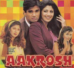 SongsPK >> Aakrosh (1998) Songs - Download Bollywood ...