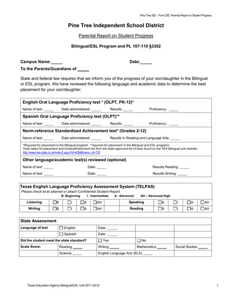 form 20 parent notification form in english