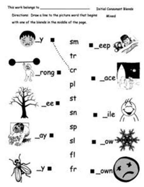 initial consonant blends match 1st 3rd grade worksheet