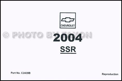 auto repair manual online 2004 chevrolet ssr free book repair manuals 2004 chevrolet ssr repair shop manual factory reprint 3 volume set
