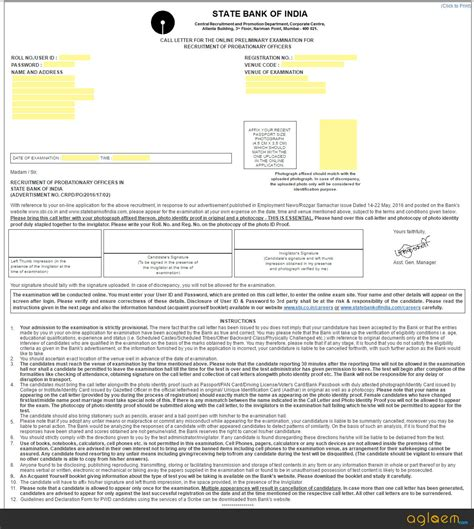 sbi po admit card   gdpi call letter