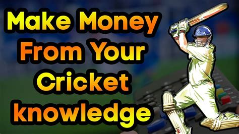 earn unlimited money by just simple cricket