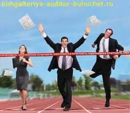 Расчет и взыскание финансовой санкции по закону ОСАГО