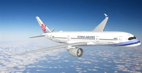 China Airlines Reviews and Flights (with photos) - TripAdvisor