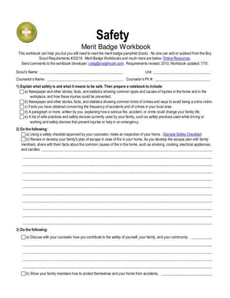 merit badges worksheets free worksheets library