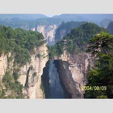 Panoramio  Photo Of Xianren Bridge