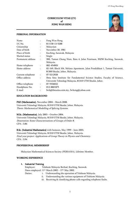 Curriculum Vitae Vs Resume Format by Best Photos Of Curriculumvitae Exles Education