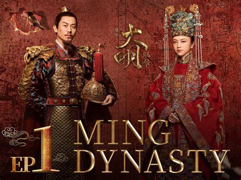 foto de Watch Ming Dynasty Prime Video