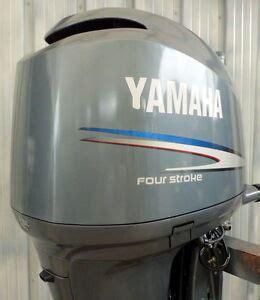 2006 yamaha 250 hp 25 quot 4 four stroke efi outboard motor worldwide shipping ebay