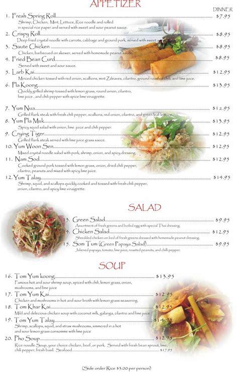 menu cuisine restaurant dinner menu mekong cuisine