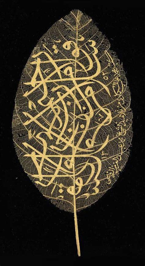 Calligraphie Ottomane by A Calligraphic Leaf Ottoman Turkey 19th Century Christie S