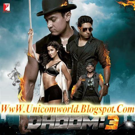 unicomworld bengali     kolkata tollywood movies