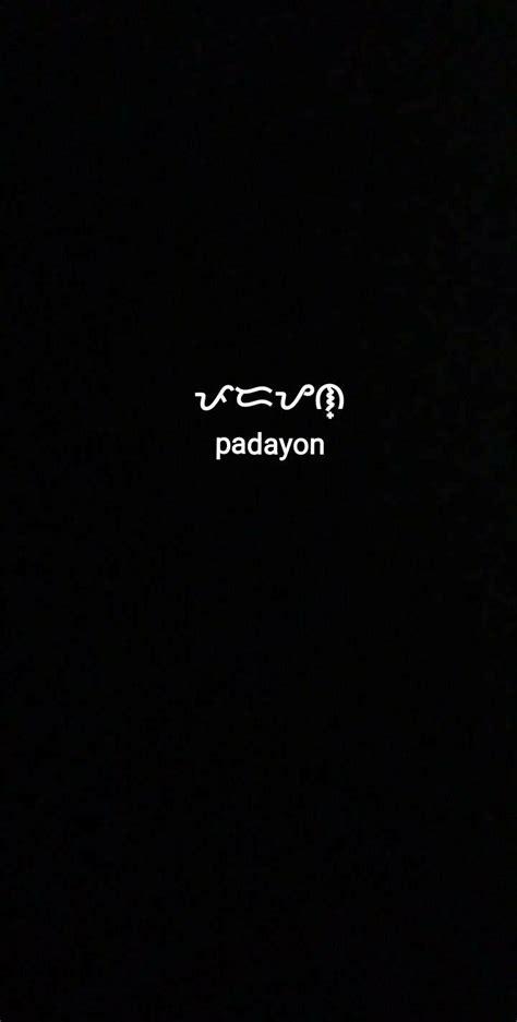 baybayin (With images) | Filipino tattoos, Baybayin