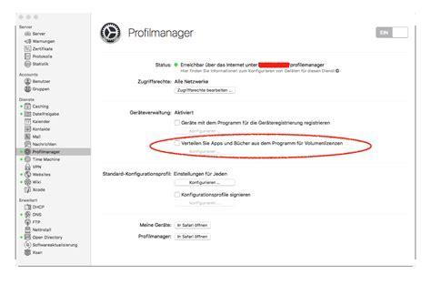 profilmanager vpp easydatenbank
