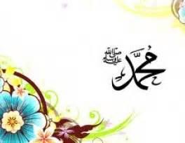 eleven signs  love   beloved prophet sallallaho