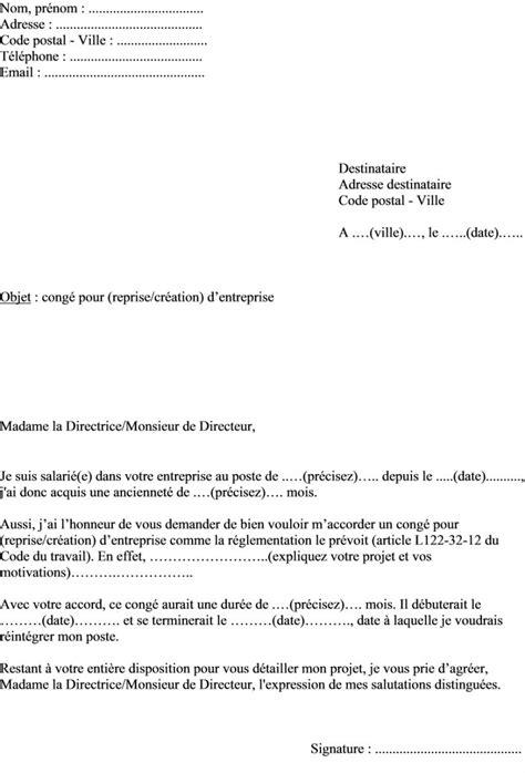 application letter sle exemple de lettre de demande - Modèle Lettre Reprise Travail Après Congé Longue Maladie