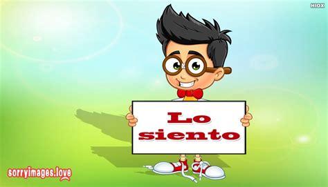 images  apology  spanish