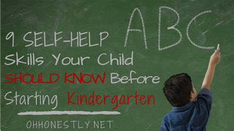 9 self help skills your child should before starting 666   9 Self Help Skills Your Child Should Know Before Starting Kindergarten
