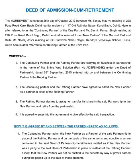 admission cum retirement partnership deed