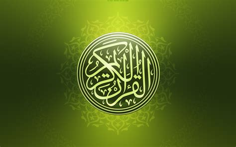 high resolution islamic wallpapers gallery