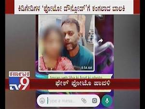 Girl Posts Photo with Her Father on FB, Miscreants Spread ...