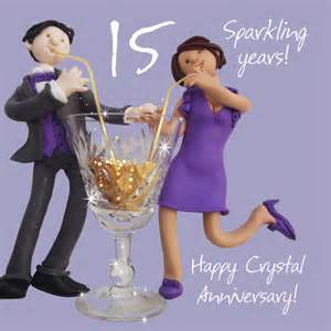 15th wedding anniversary gift happy 15th anniversary greeting card one lump or two cards kates