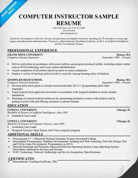 exles of resumes for computer 28 images computer
